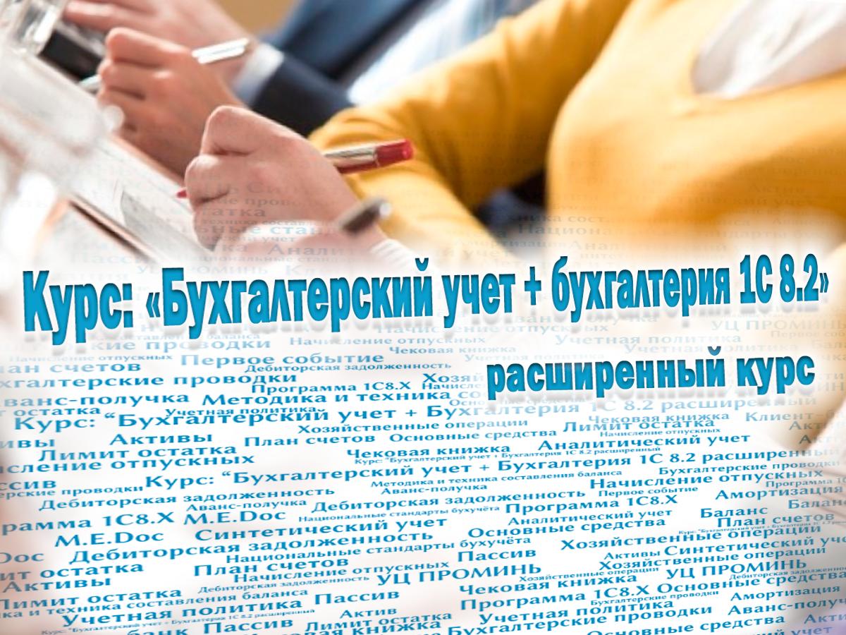 Должностная инструкция экономист по бухгалтерскому учету и анализу хозяйственной деятельности