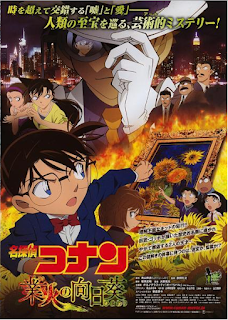 Sinopsis Movie Film Detective Conan: Sunflowers Of Inferno 2015