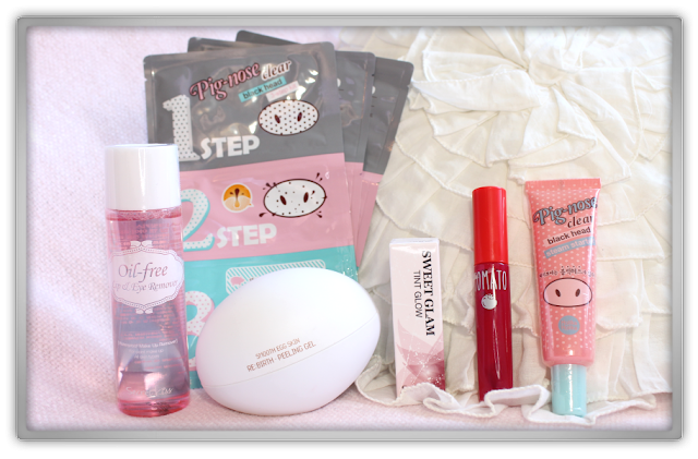Beautynet Korea Secret Key Skinfood Holika Holika Haul Review beauty blogger korean  skincare makeup