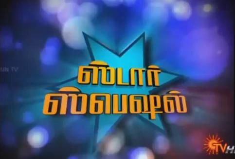 Star Special – Ajith – Aasal