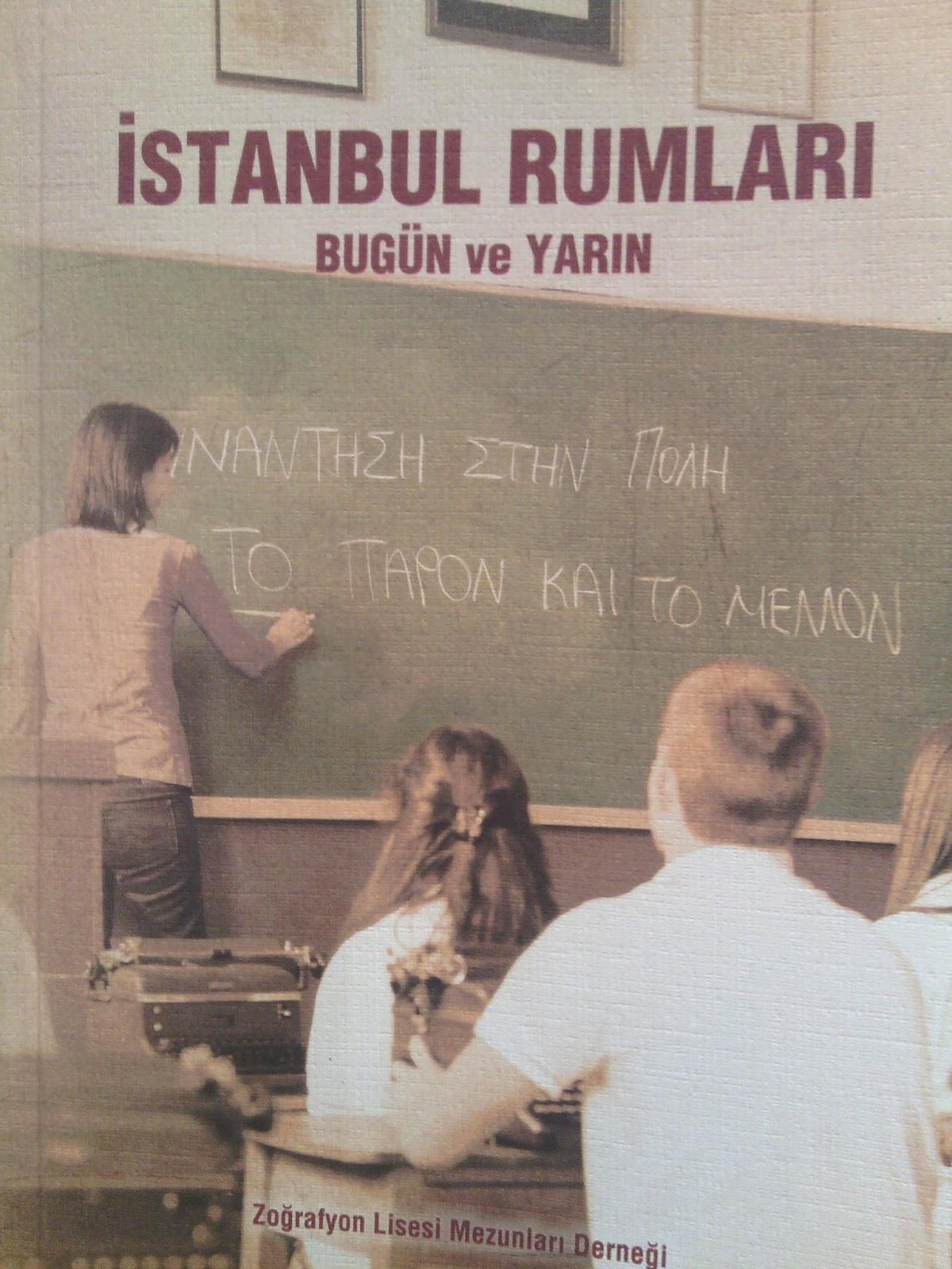 İstanbul Rum Cemaati İstos yayınları