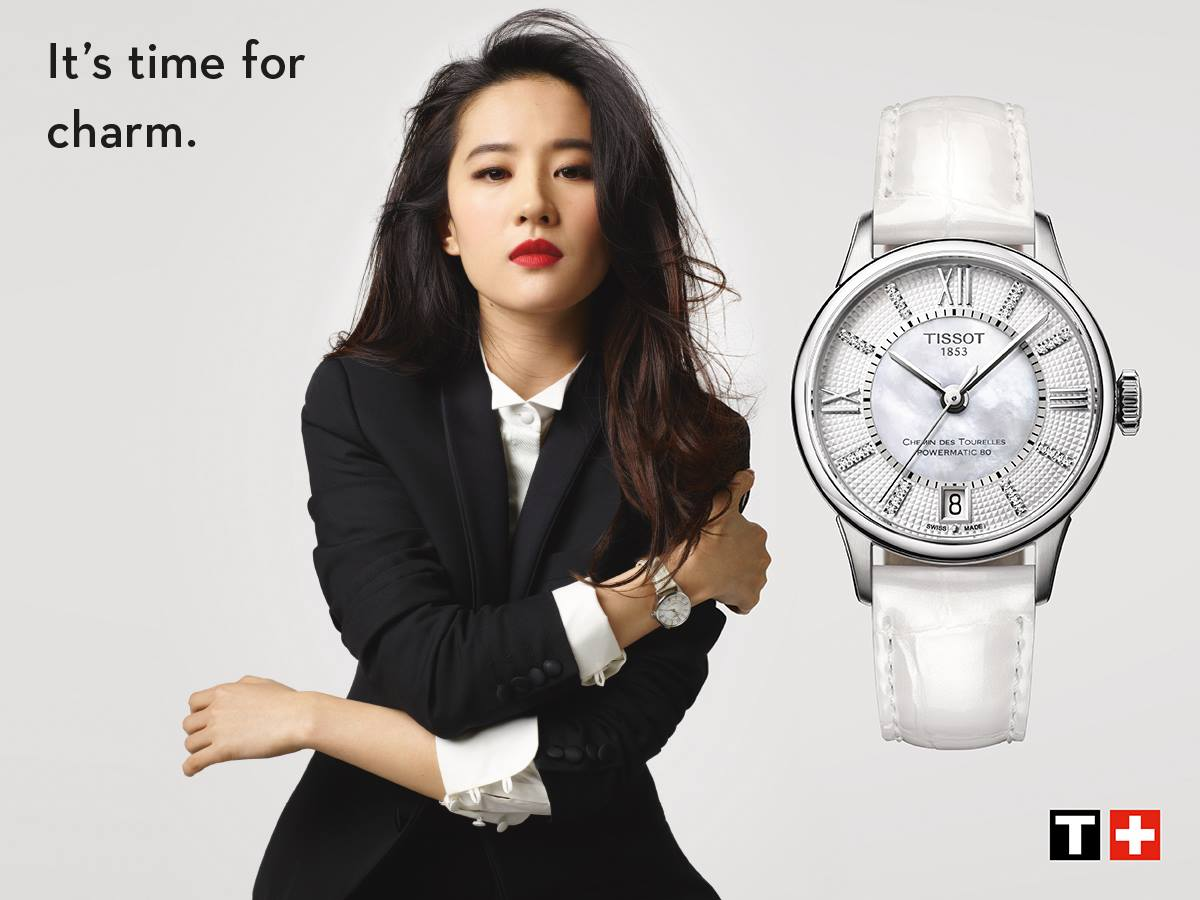 Liu yi fei for tissot watches for Celebrity tissot watches