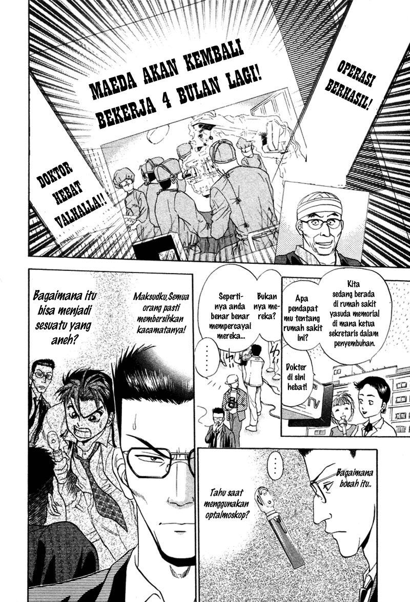 Komik godhand teru 012 13 Indonesia godhand teru 012 Terbaru 20|Baca Manga Komik Indonesia