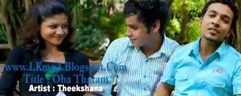 Oba tharam pem theekshana anuradha mp3 audio download