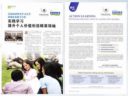 亚洲企业杂志报导Asia Success Magazine