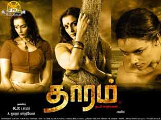 Watch Thaaram (2011) Tamil Movie Online