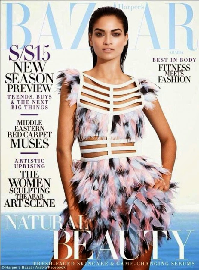 Shanina Shaik covers Harper's Bazaar Arabia January 2015