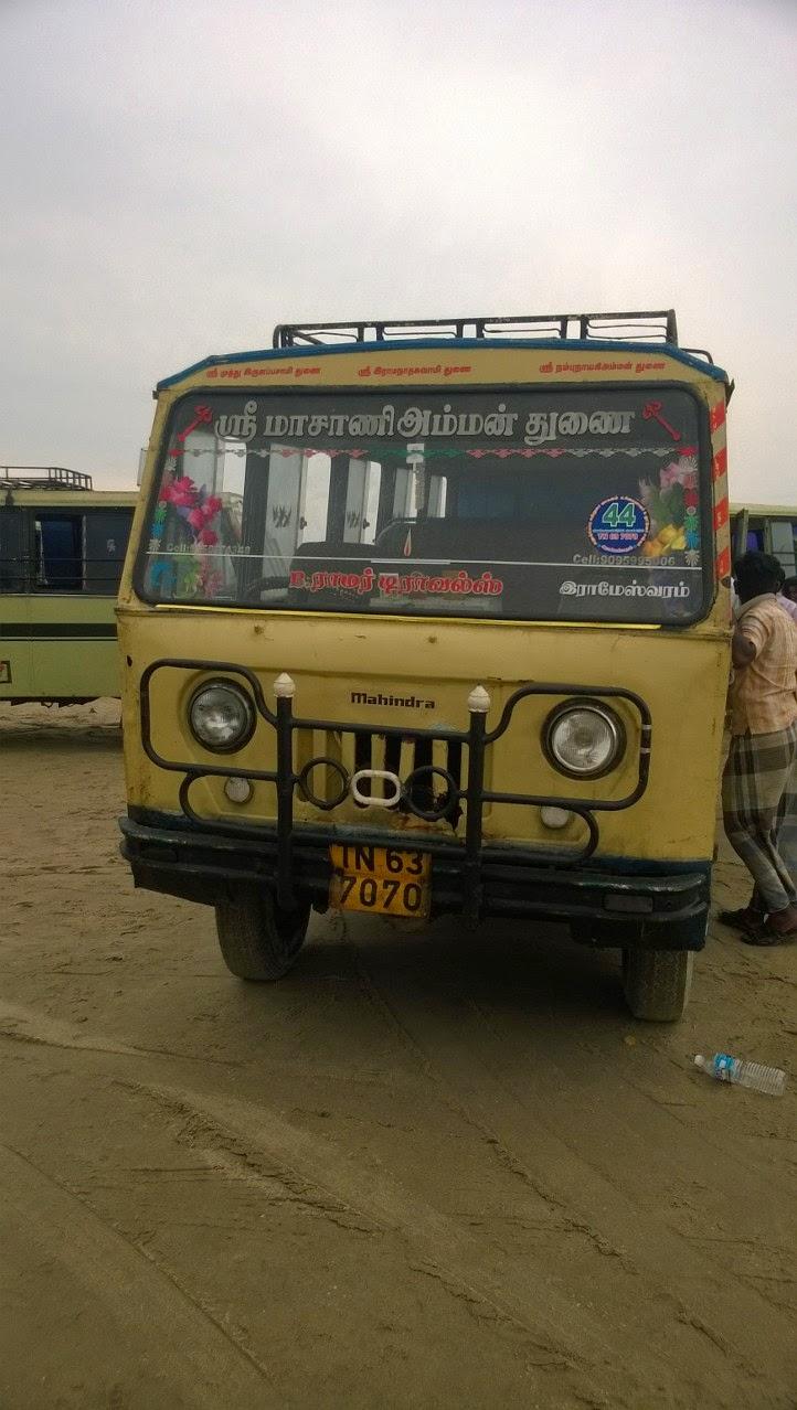 Trip to Dhanushkodi