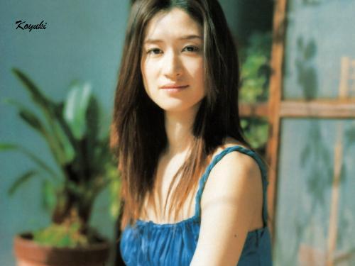 Koyuki Nude Photos 50