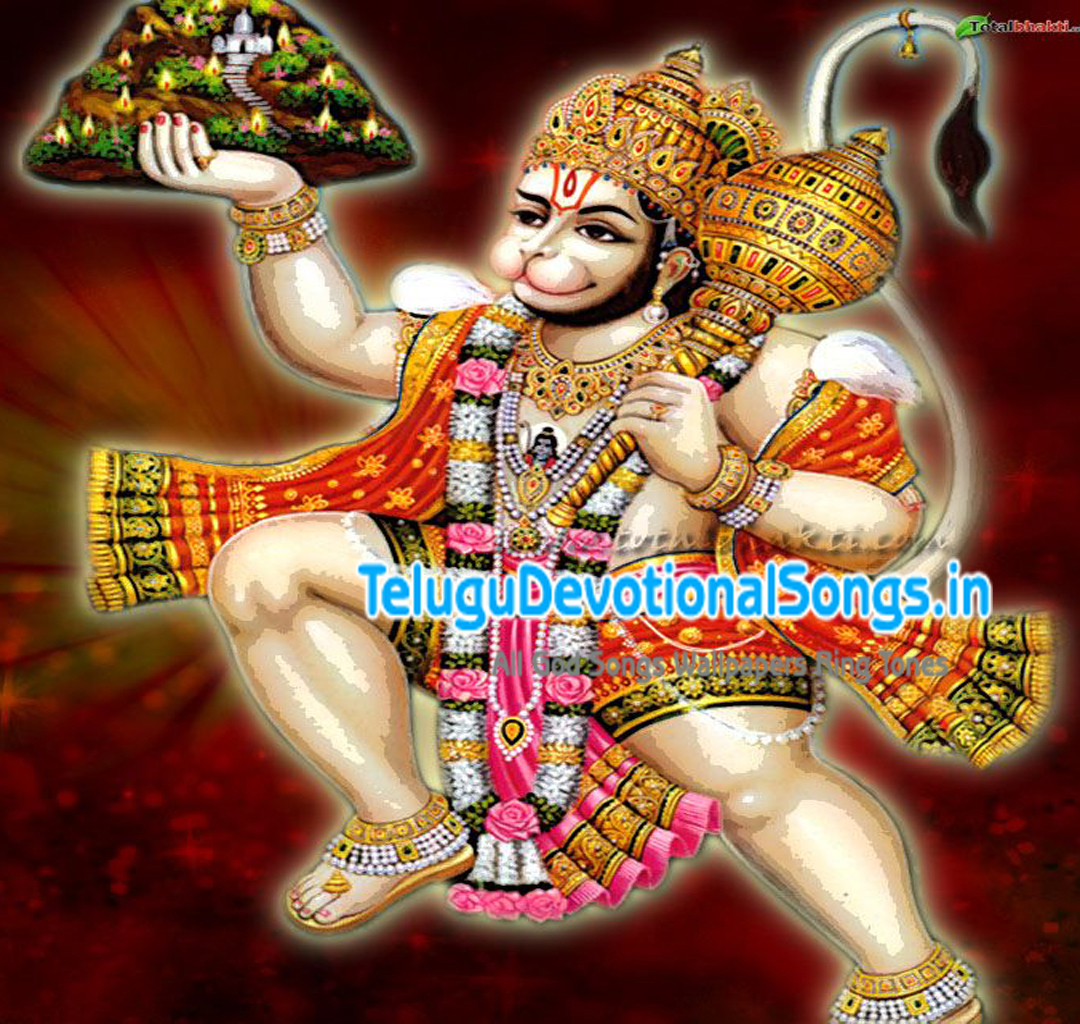hanuman chalisa in telugu pdf free download
