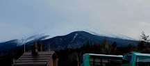 Hello World: The Warm Welcome of Mount Fuji's Snow