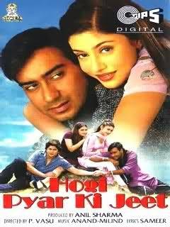 Hogi Pyaar Ki Jeet 1999 DVDRip 700mb