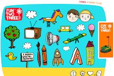 on line εκπαιδευτικές δραστηριότητες για παιδιά προσχολικής ηλικίας