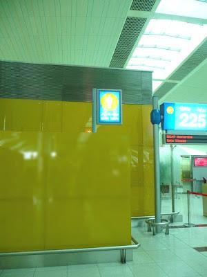Toilets - Dubai International Airport