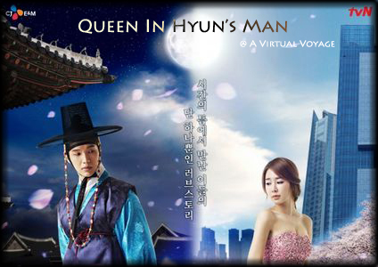 Queen-Inhyun's-Man