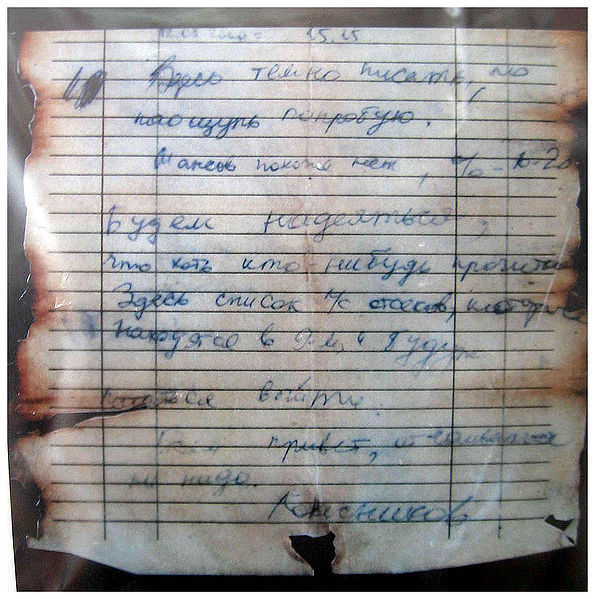 Captain lieutenant Dmitriy Kolesnikov letter notes