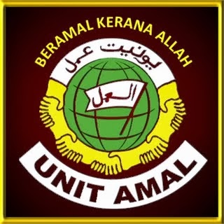 "UNIT AMAL MALAYSIA ( PAS ) "" D RED BOYS """