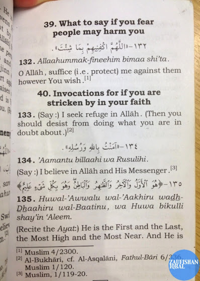 dua book weak faith strength