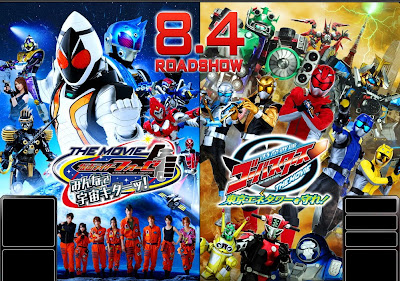 Fourze, Go-Busters THE MOVIE Full Trailer Streamed