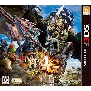 [3DS] Monster Hunter 4G [モンスターハンター 4G ] (JPN) 3DS Download