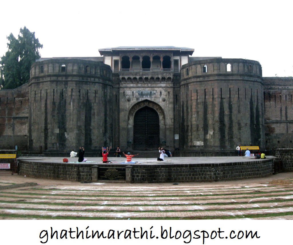 shaniwar wada photos images1