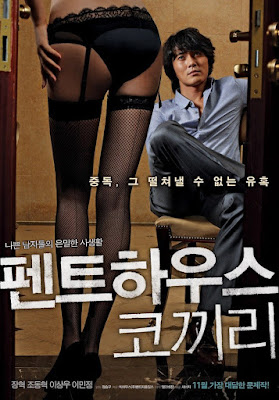 5 Film Korea Panas yang Bikin Keringetan