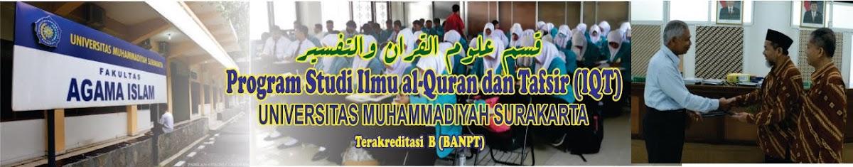 Program Studi Ilmu al-Quran dan Tafsir Universitas Muhammadiyah Surakarta