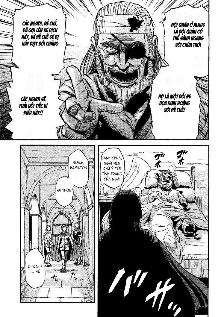 Gate – Jietai Kare no Chi nite, Kaku Tatakeri chap 8 Trang 22 - Mangak.info