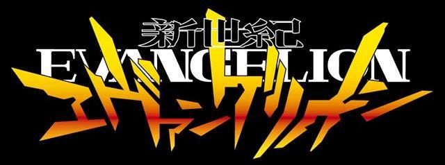 Not pictured: The Movie Evangelion logo which replaces the 'E' with an 'AE' kana I didn't know existed, and the 'o' with 'wo' which in practice is generally pronounced 'o' and... I don't even want to think about it too hard.