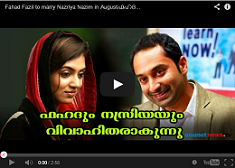 Fahad & Nazriya Marriage