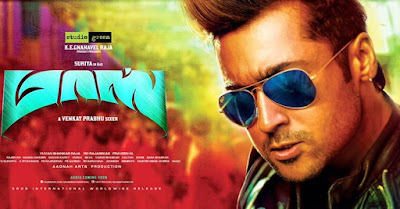 Masss full movie 2015 hindi dubbed