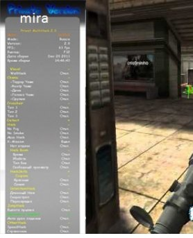 download patch point blank 2011