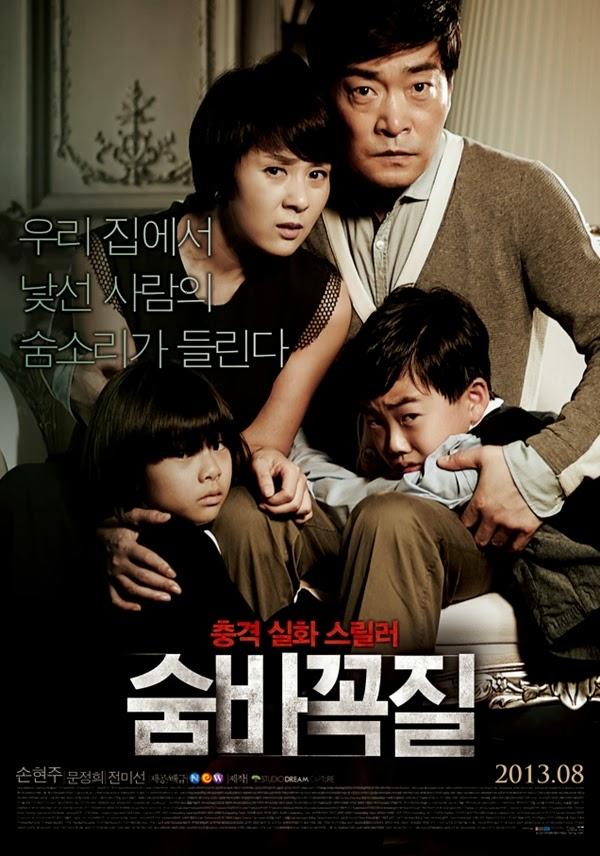 捉迷藏 韓國電影 的圖片結果