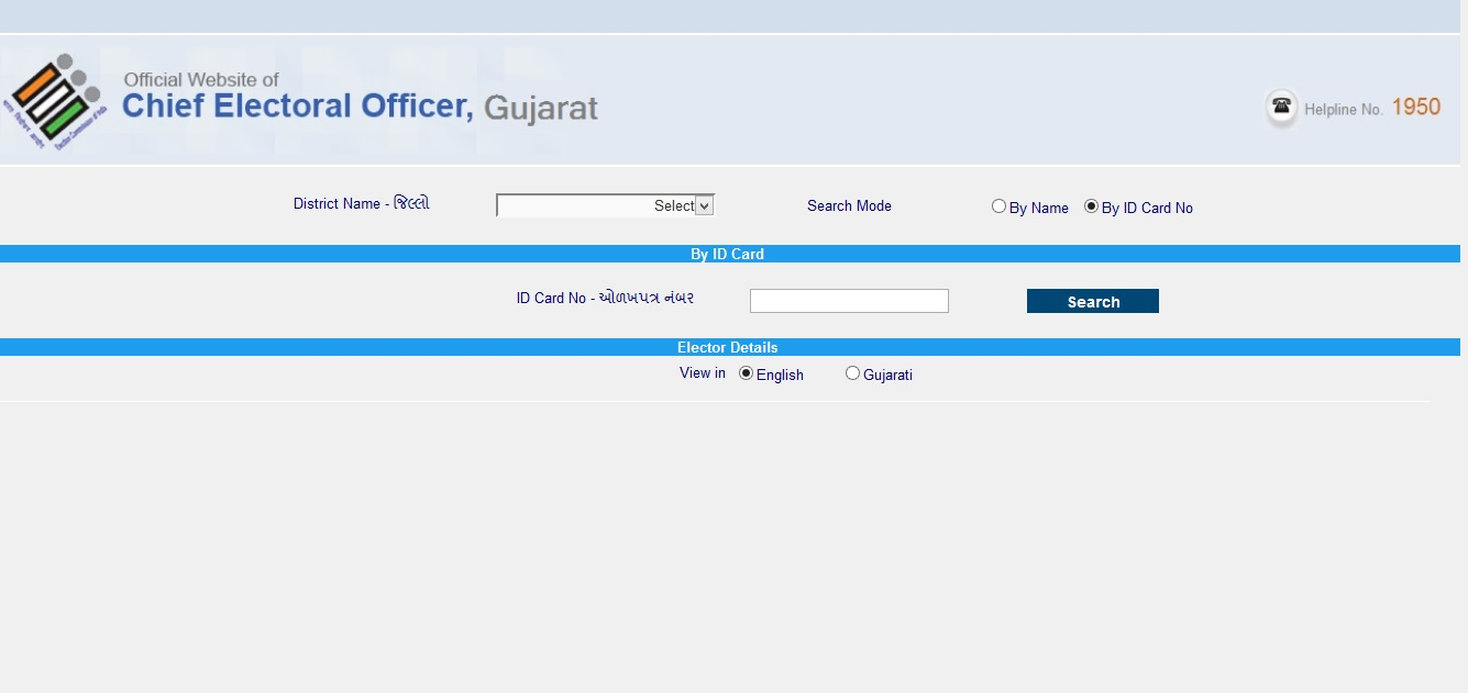Online color voter id card gujarat - You Have Epic No Voter Id Card No Select B And Type Your Epic No And Click Search Then Display All Your Information