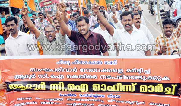 B.J.P,Leader, Arrest, Office, March, Adhur, President, Secretary, Adv.Srikanth, Kerala, Kerala News, International News, National News, Gulf News, Health News, Educational News, Business News, Stock news.