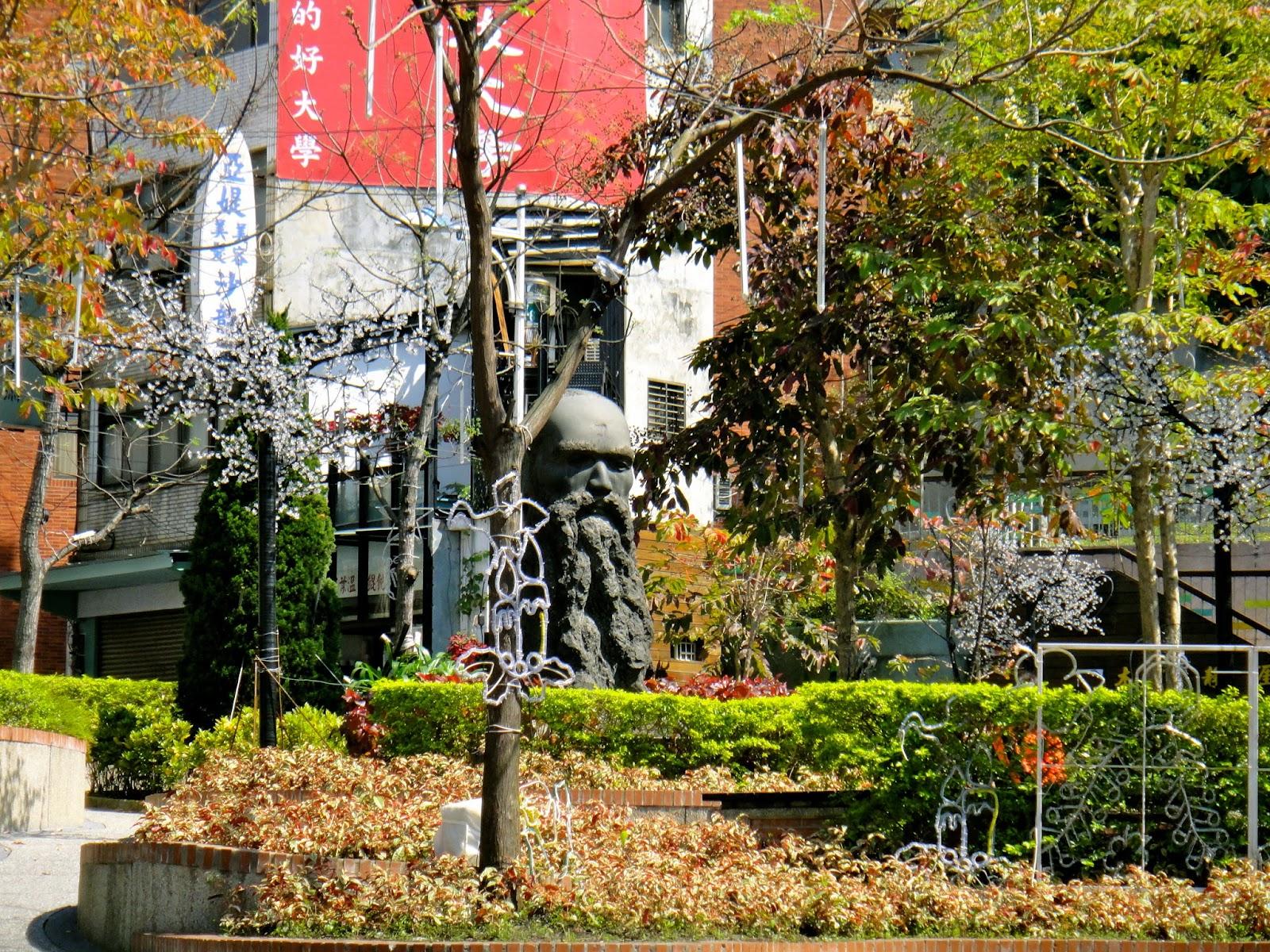 Mackay Statue Tamsui Taiwan