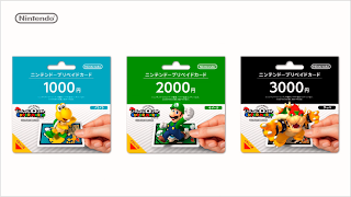 ar prepaid combo cards 4 Japan   Combination Prepaid eShop/Augmented Reality Cards Announced