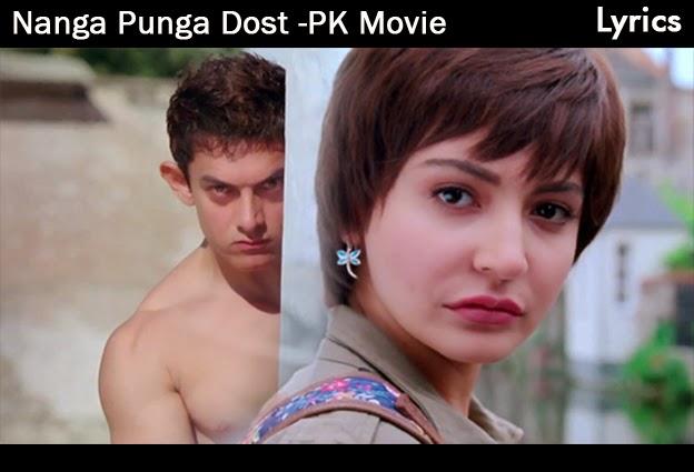 Tinga Tinga Nanga Punga Dost Lyrics Pk Movie Songslyrics