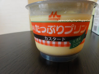 7-Eleven Morinaga pudding with caramel sauce