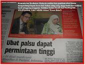 Ubat Palsu,turut dihasilkan di Thailand dan Indonesia,kerana didalangi sendiket licik.Nasihat KKM