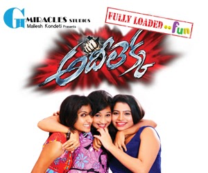 adi lekka Telugu movie releasing soon