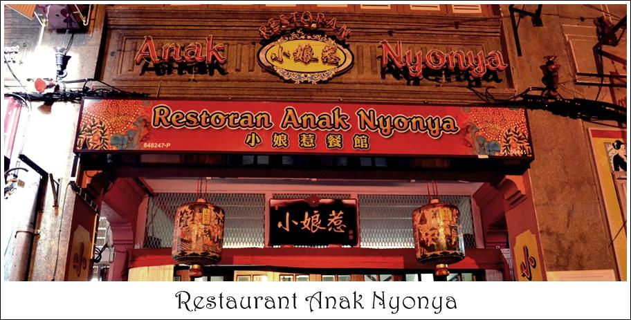 Anak Nyonya Restaurant