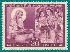 Valmiki Ramayanam in english