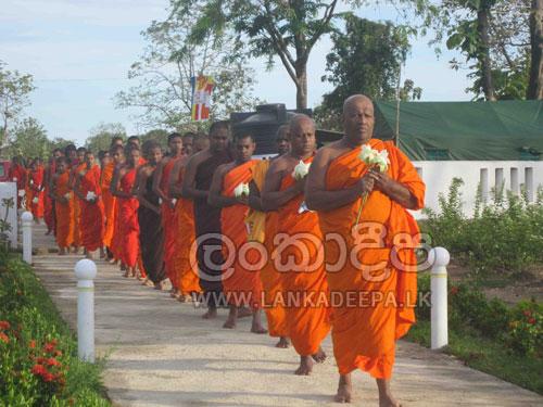 ... massacre memorial : Gossip Lanka News And Sri Lanka Hot News