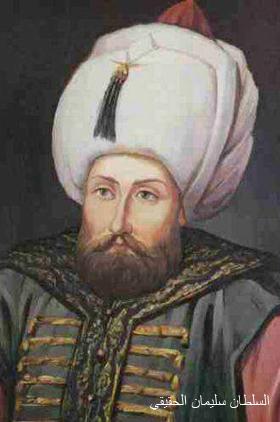 شاهد صور الشخصيات الحقيقية مسلسل حريم السلطان