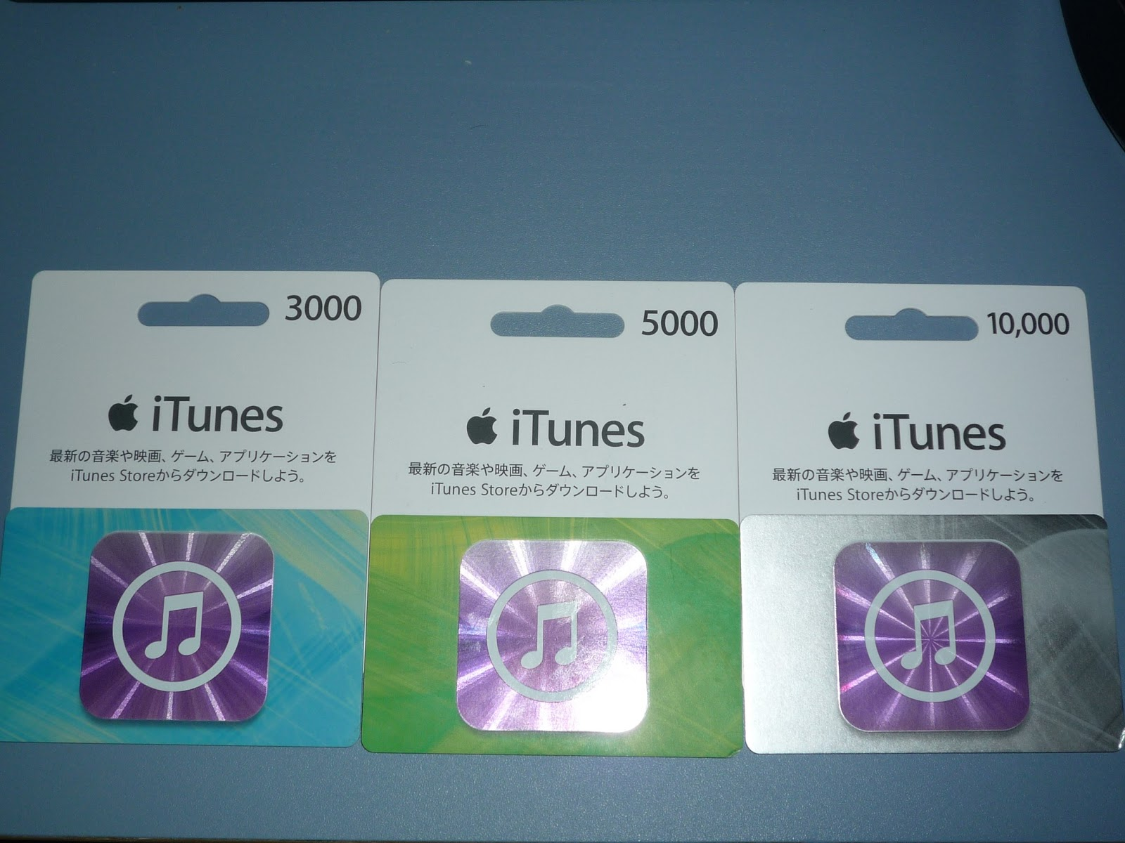 Itunes gift card 2000fun gift card mall albertsons weekly itunes gift card 2000funitunes gift card highest amount zippyitunes 50 gift card code generator zipgift card godaddy free 50 how to diy negle Image collections