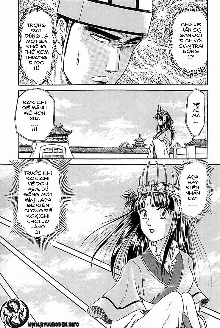 Chú Bé Rồng - Ryuuroden chap 7 - Trang 20