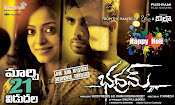 Bhadram Movie hq wallpapers-thumbnail-3