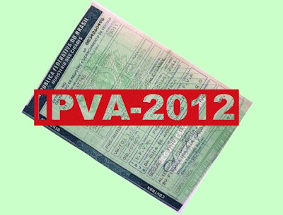 http://4.bp.blogspot.com/-_FkXikfpwfs/TxGPAm9AlRI/AAAAAAAAG5Y/8VCQLY2z6cE/s1600/IPVA+2012.jpg