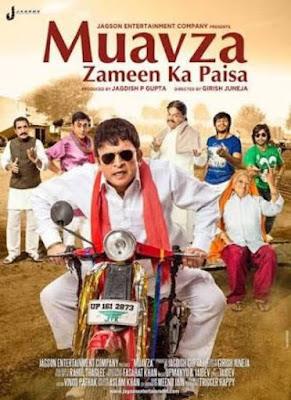 Muavza Zameen Ka Paisa 2017 Hindi WEBRip 480p 300Mb x264